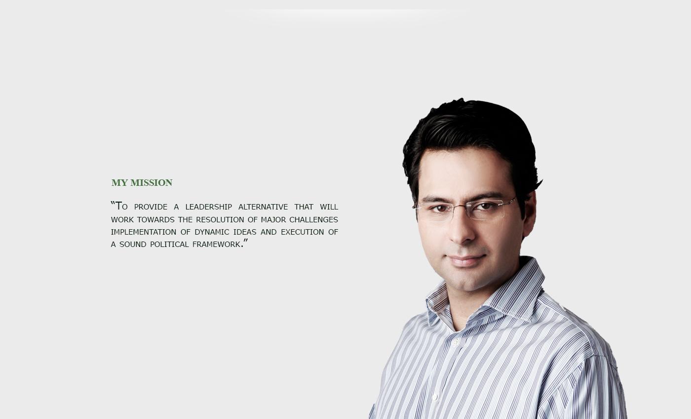 moonis-elahi-pakistani-politician