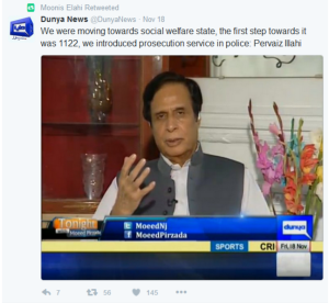 former-chief-minister-punjab-chaudhry-pervaiz-elahi-appeared-in-a-tv-interview-on-dunya-tv