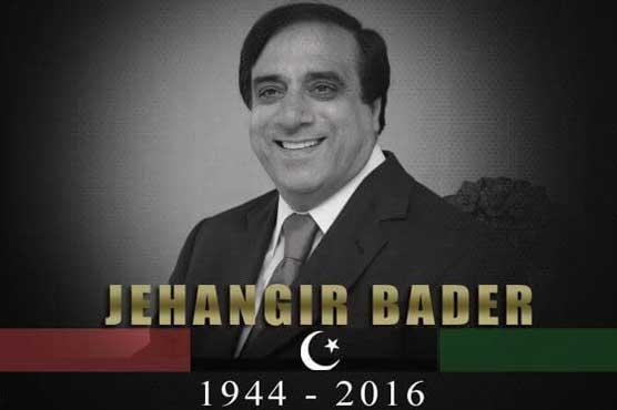 Moonis Elahi Expresses Grief Over Jehangir Badar's Death