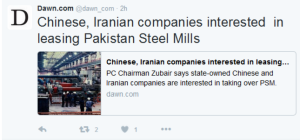 nawaz-sharif-announced-lease-pakistan-steel-mills