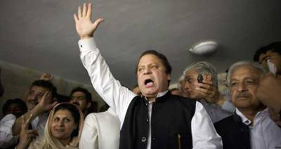 nawaz-sharif-orders-to-barricade-lahore-and-rawalpindi