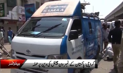 Moonis Elahi Condemns Terrorist Attack on Samaa DSNG Van